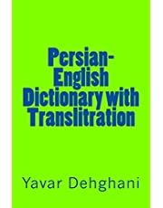 Persian-English Dictionary with Translitration