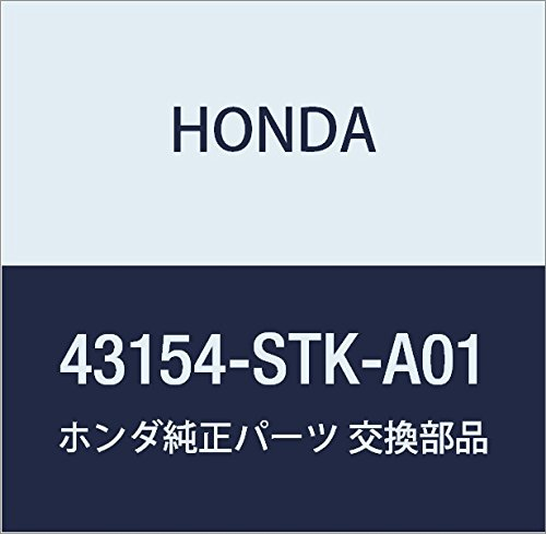 - Genuine Honda (43154-STK-A01) Parking Brake Shoe