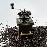 Paw Mill - Retro Wooden Coffee Bean Hand Grinder Family Flour Mill - Mitt Hoagie Pass Poor Boy Berry Torpedo Burnt Umber Wedge Deep Brown Helping Submarine Hired Italian - 1PCs