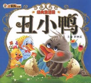 Download Ugly duckling-Classic Fairy Tales Garden (Chinese Edition) pdf