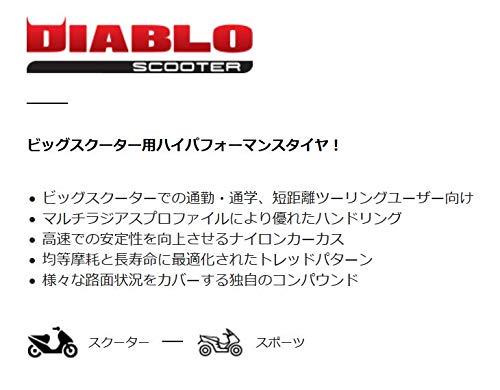 Pirelli Diablo Rear Scooter Tire 150//70-14