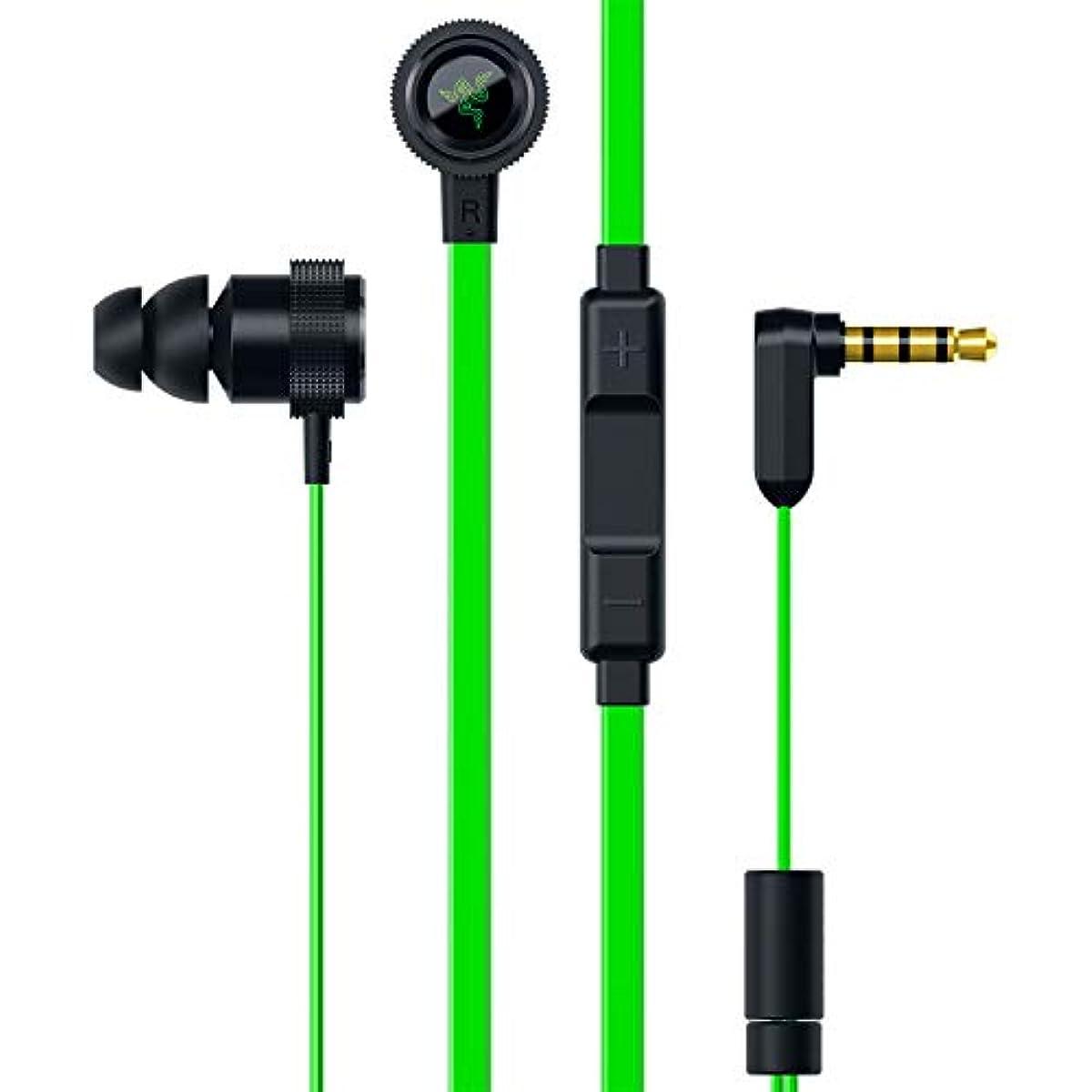[해외] Razer Hammerhead Pro V2 마이크 게이밍 이어폰