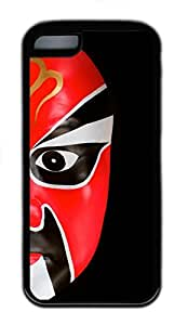 iPhone 5C Case, Chinese Facebook Red Personalized Slim Protective Soft Rubber Black Edge Case Cover for Apple iPhone 5C