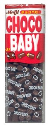 Chocolate Babies - 3