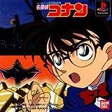 Super Detective Conan - Case Closed (Japanese Import Video Game)