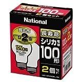 パナソニック 長寿命シリカ電球 100V90W E26口金 LW100V90WL2K_set 2個入り