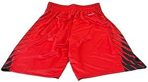 Nike Mens Elite Power Up Dri Fit Basketball Training Shorts
