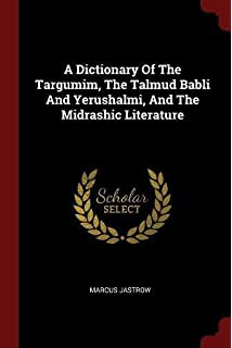 Amazon a grammar of mishnaic hebrew ancient language a dictionary of the targumim the talmud babli and yerushalmi and the midrashic literature fandeluxe Gallery