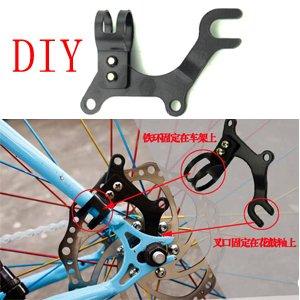 Buy Generic Disc 140 22mm Clip Diy Bicycle Parts Disc Brake