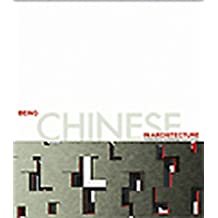 Rocco Design - Being Chinese in Architecture: Recent Works