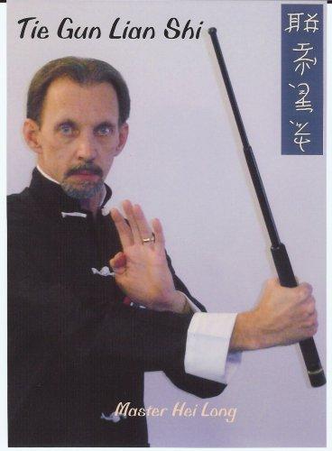 Master Steel Baton Self Defense Course Level product image