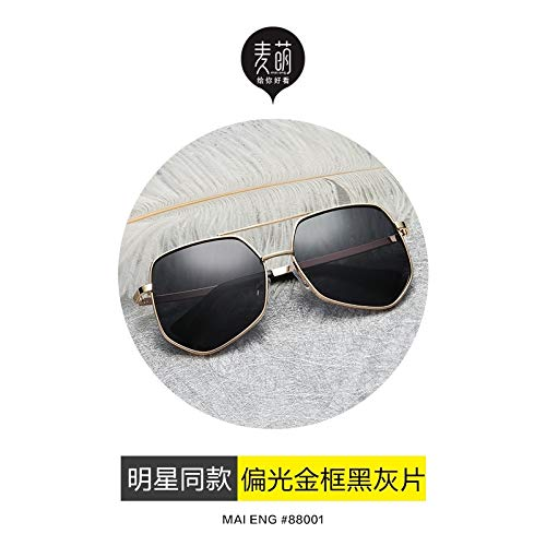Jewelry Drivers Polarized (JEGOAU 2018 Sunglasses Men Drove Influx People Driving Mirror Driver Polarized Sunglasses yurt Tide Personality Glasses (Gold-Framed Black and Gray Pieces (red Similar mo)