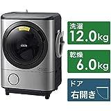 日立 12.0kg ドラム式洗濯乾燥機【右開き】ステンレスシルバーHITACHI ビッグドラム BD-NX120CR-S
