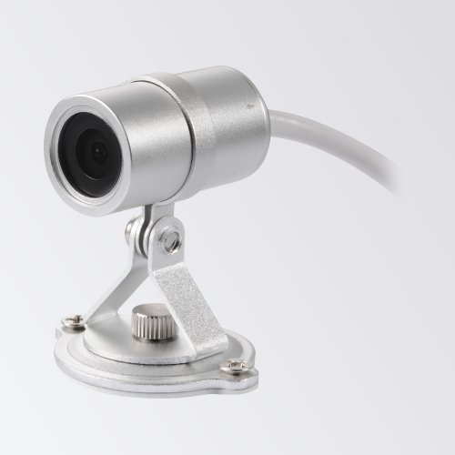 Phylink PLC 129PW Weatherproof Hidden Camera product image