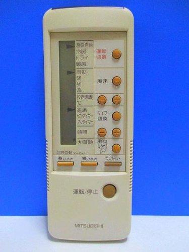 エアコンリモコン 4G42