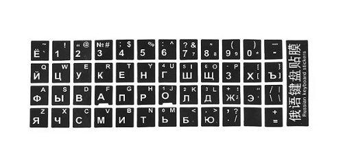 Amazon.com: DealMux letras brancas Teclado russo Adesivo Decalque Preto para PC portátil: Electronics