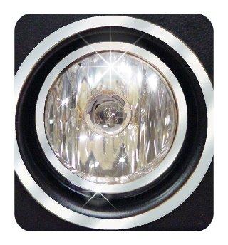 Hummer H2 - Driving Light Trim Kit