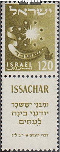 Israel 152-158 with Halbtab (Complete.Issue.) 1957 Twelve o'clock Tribes Israel (Stamps for Collectors)
