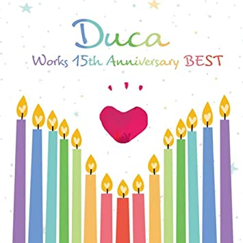 amazon duca works 15th anniversary best duca アニメ 音楽