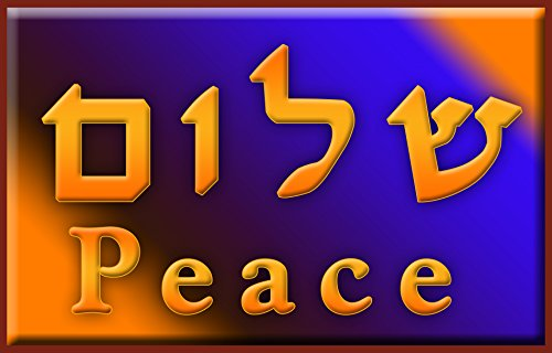 "Shalom Peace Inspirational Rectangle Magnet 4"" X 6"""