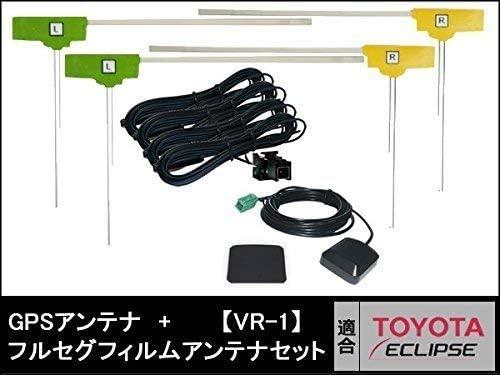 NSZP-X68D 対応 GPSアンテナ + 地デジ/フルセグ フィルム アンテナ VR1 タイプ 4本 セット 【低価格高品質タイプ】