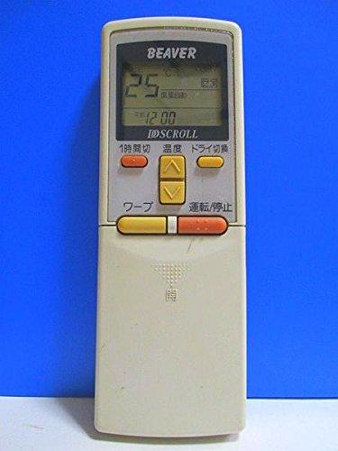 エアコンリモコン RKS502A210D
