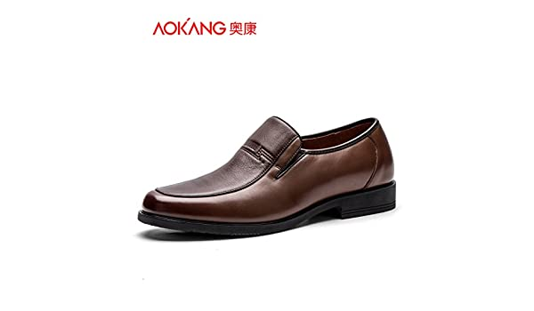 Set The Foot Of Both Leisure And Business Men And Dampening Business Casual Shoes Wild Shoes 43 Office Brown