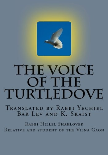 Download The Voice of the Turtledove: The process of redemption according to the Kabbalah PDF