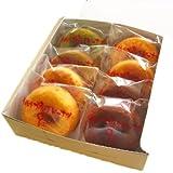 クーランデエール 焼きドーナツ8個入り (プレーン4個・チョコ2個・抹茶2個)