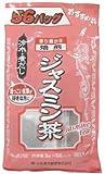 山本漢方製薬 お徳用ジャスミン茶 3gX56H