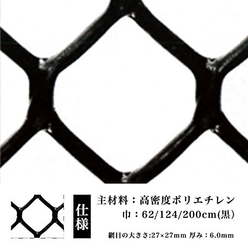 ネトロンシート ネトロンネット CLV-WF-1-1240 黒 大きさ:幅1240mm×長さ10m 切り売り B00UY6MF2Q 10) 幅(mm):1240×長さ(m):10  10) 幅(mm):1240×長さ(m):10