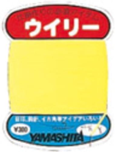 ヤマシタ(YAMASHITA) ウィリー KY UKY