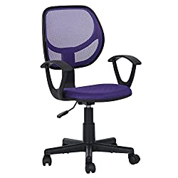 Furniturer Mid-back Mesh Task Office Chair Swivel Computer Desk Chair With Arms (Purple-armchair)