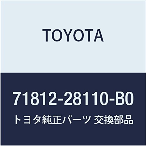 TOYOTA 71812-28110-B0 Seat Reclining Cover