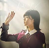 欅坂46 / 二人セゾン[DVD付A]の商品画像