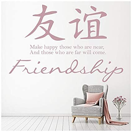 Amazoncom Banytree Friendship Wall Sticker Chinese Symbol Quote