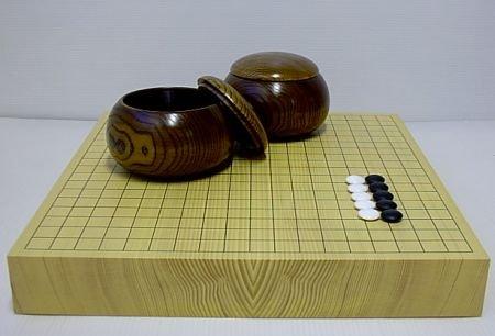 最も完璧な 新かや卓上2寸碁盤セット B008RFE4AM (竹) (竹) 梅商碁盤 No229 梅商碁盤 B008RFE4AM, サエラショップ:d13fc8e8 --- arianechie.dominiotemporario.com