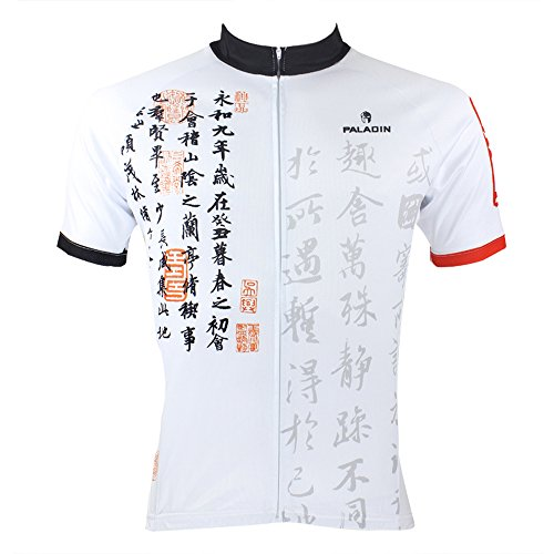 QinYing Mens Chinese Poetry Calligraphy Breathable Bike Cycling Jersey Top -