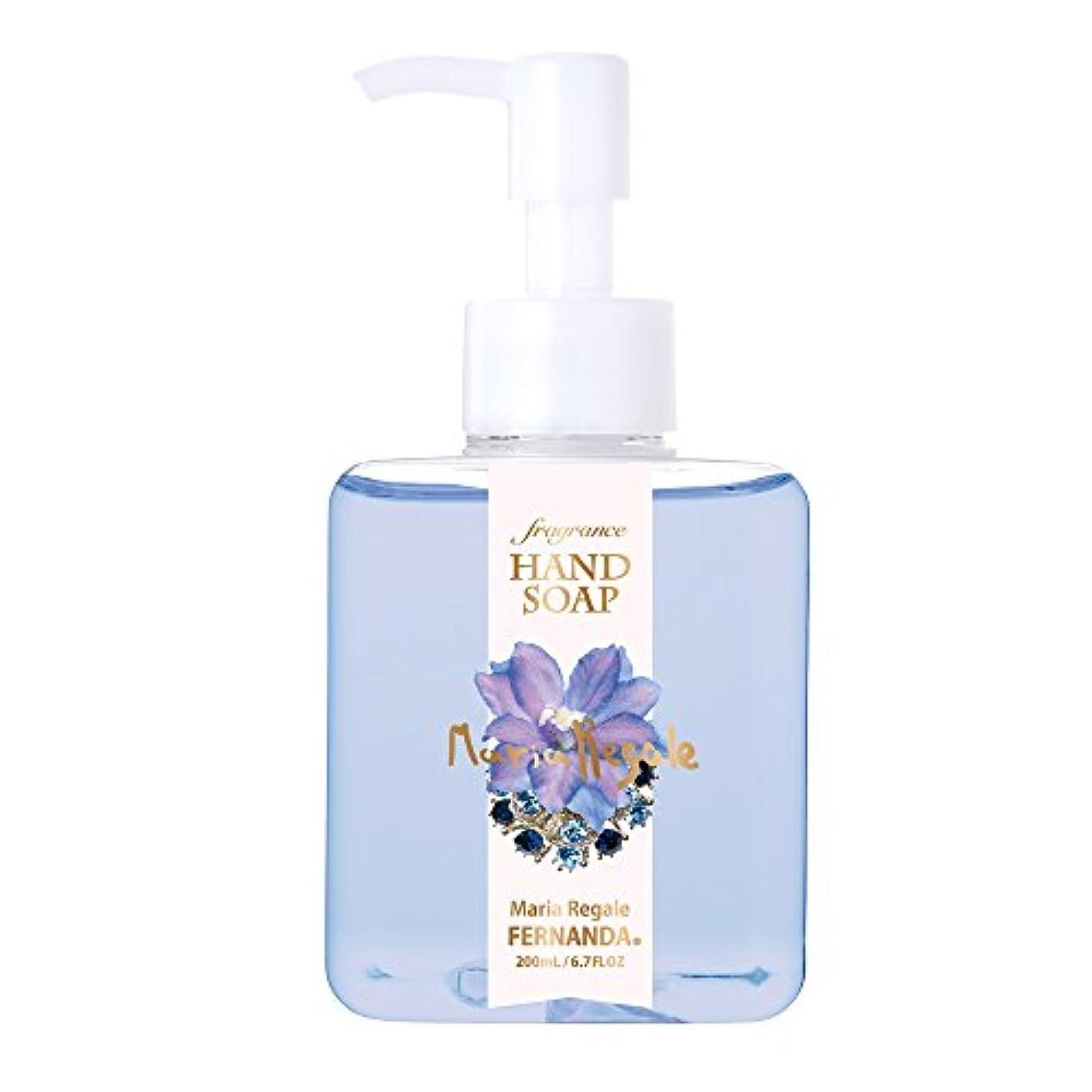 お気に入り乗り出す専門FERNANDA(フェルナンダ) Fragrance Hand Soap Maria Regale (ハンドソープ マリアリゲル)
