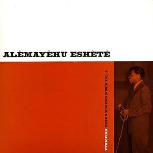 Ethiopian Urban Modern Music Volume 2