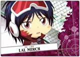 Reborn Card & gummy Vongole Family Chronicles 3 Arcobaleno Hen [13. Lal Miruchi] (single)