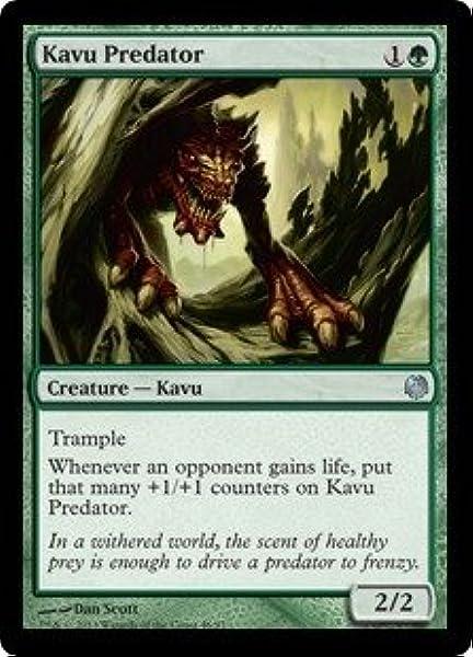 Kavru climber-creature kavru-vf magic card