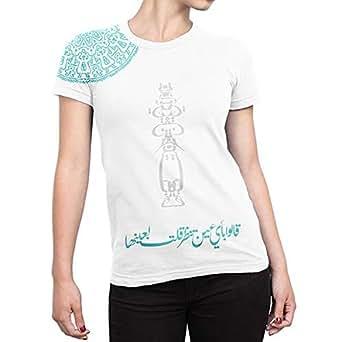 Laith Legend White Cotton Round Neck T-Shirt For Women