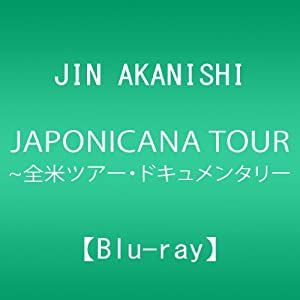『JIN AKANISHI JAPONICANA TOUR 2012 IN USA ~全米ツアー・ドキュメンタリー』