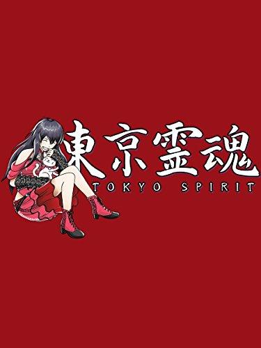 Tokyo Spirit Messenger Bag Sakura 38 x 33 x 11 cm rot
