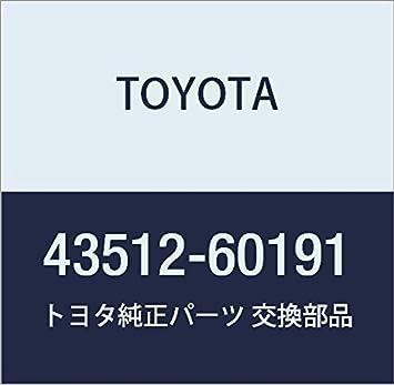 Amazon.com: Toyota 43512 – 60191, freno de disco rotor ...