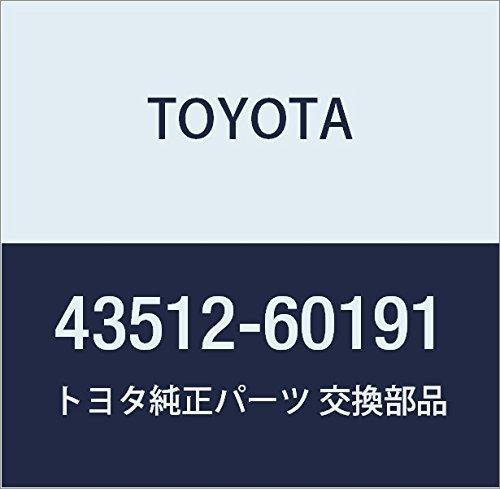 TOYOTA 43512-60191 DISC, FR - Disc Fr