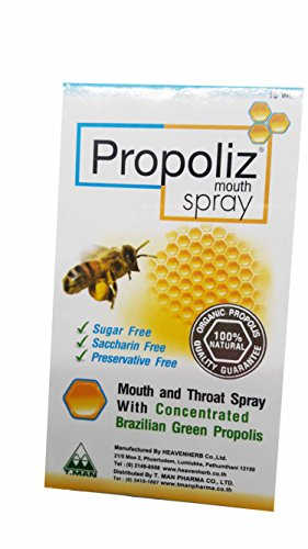 3 packs of Propoliz mouth spray, Mouth and Throat Spray with Concentrated Brazilian Green Propolis. 100% Natural. Sugar free, Saccharin free, Preservative free. (15 ml/ pack)