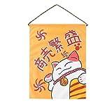 Blancho Bedding Restaurant Decoration Japanese Sushi Bar Curtain for Hotel Decorative Hanging Flag #13
