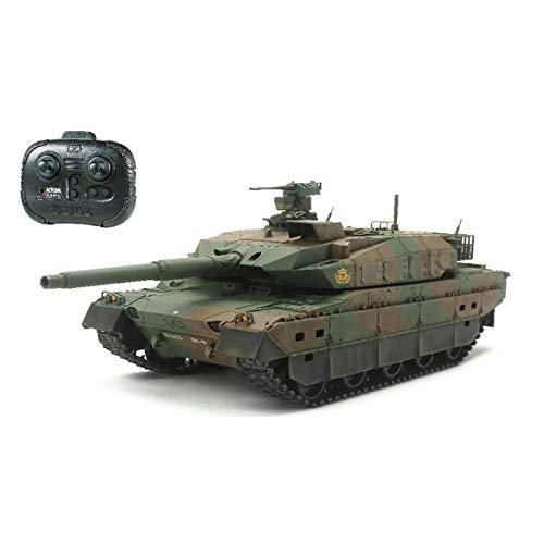 Tamiya America, Inc 1/35 Japan Grd Self Defense Force Tank with Control, TAM48215